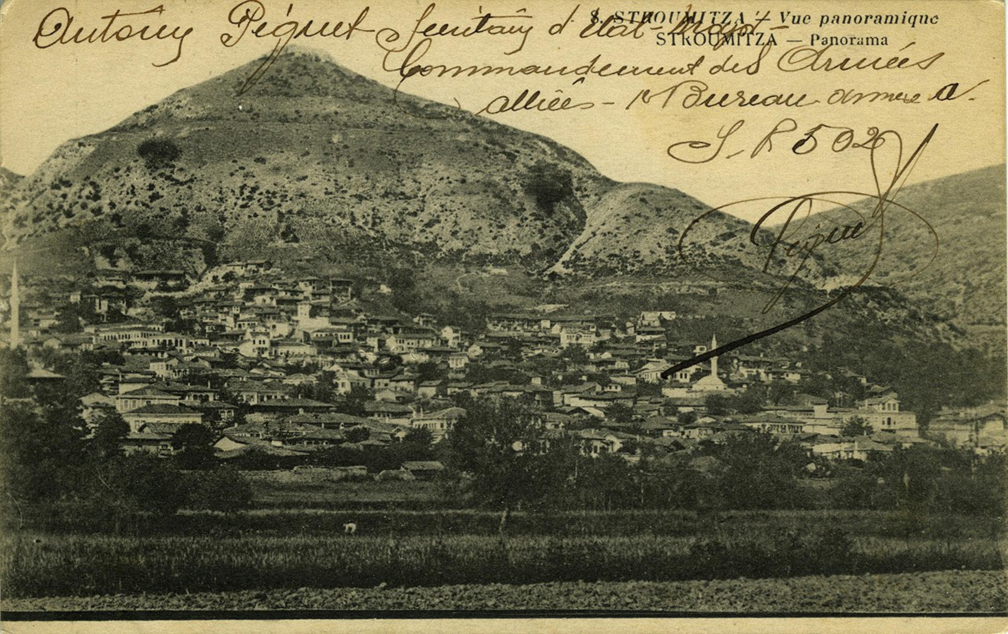 Stroumitza -Vue panoramique